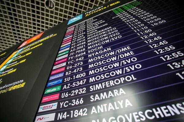Photo of Авиабилеты в Турцию подорожали, а в Британию – подешевели