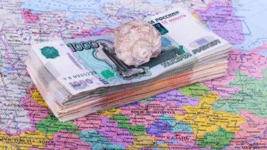 Photo of Стоимость турпоездок в Крым и Сочи в сентябре подорожала