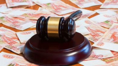 Photo of ATH вновь оказалась всуде: «Академсервис» требует более 5млнруб. задолженности