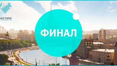Photo of Объявлены даты финала первого сезона конкурса «Мастера гостеприимства»