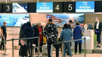 Photo of Новая электронная анкета как условие въезда в Турцию