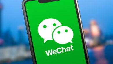 Photo of Китайский Wechat запускает электронный сертификат здоровья