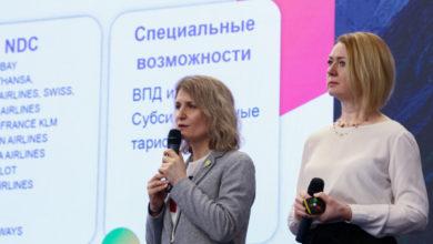 Photo of «Мой агент» представила инструменты для развития регионального турбизнеса