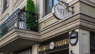 Photo of Booking.com рассказывает осамых популярных российских направлениях для отдыха намайские праздники
