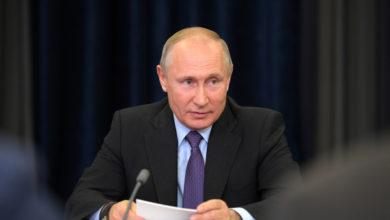 Photo of Владимир Путин поручил обеспечить продление программы туристического кешбэка