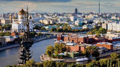 Photo of Наталья Сергунина: Москва выстраивает межрегиональное сотрудничество для развития внутреннего туризма