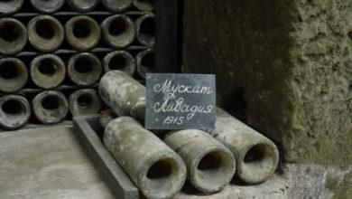 Photo of Лучшие вина Крыма