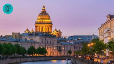 Photo of Петербург выступит Городом-партнером выставки ОТДЫХ Leisure