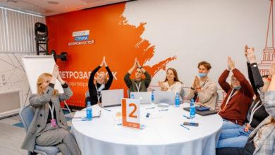 Photo of ВПетрозаводске состоялось открытие первого полуфинала конкурса «Мастера гостеприимства. Студенты»